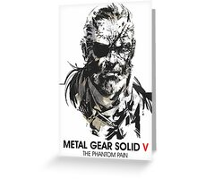Metal Gear Solid V Greeting Card