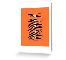 Rabbit - The Animal in YOU Greeting Card