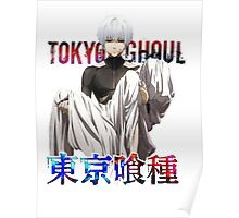 tokyo ghoul sorrow anime design  Poster