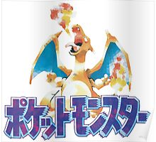 Pokémon Red (Japanese) - Polygon Logo Poster