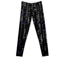 "Jericho ""Save Us"" Leggings (Pro Wrestling) Leggings"
