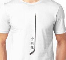 Lee Ming Chin Hockey Unisex T-Shirt