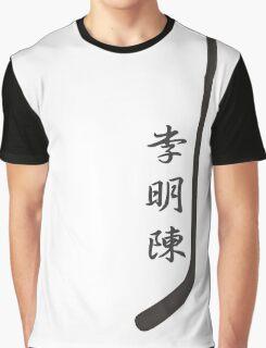 Lee Ming Chin Hockey Graphic T-Shirt