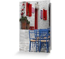 Greek Island Coffee shop Greeting Card