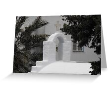 Greek Island Church 2 Greeting Card