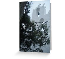 Greek Island Church 4 Greeting Card