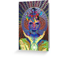 realization digital - 2012 Greeting Card