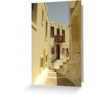 Greek Island Street : Samos Greeting Card