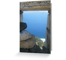 Greek Island Ocean View Greeting Card