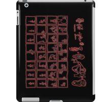 LEO Sommer 2008 iPad Case/Skin