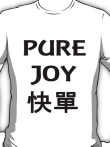 Pure Joy with Chinese Letters T-Shirt