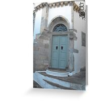 Greek House in blue Greeting Card