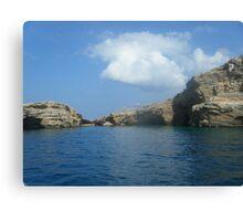 Beautiful Greek Islands Canvas Print