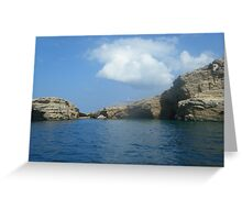Beautiful Greek Islands Greeting Card