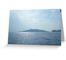 Beautiful Greek Islands 2 Greeting Card