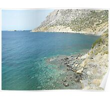 Beautiful Greek Islands 7 Poster