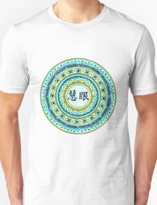 Blue Insight Mandala T-Shirt