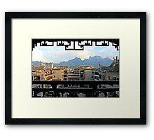 Tianmen Shan, Zhangjiajie, Hunan Framed Print