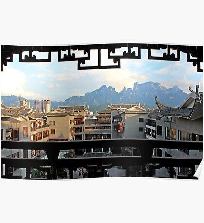 Tianmen Shan, Zhangjiajie, Hunan Poster