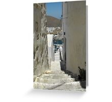 Greek Island Stone Stairs to Harbor #photography Greeting Card