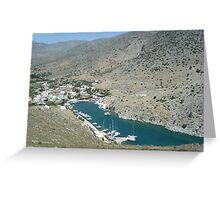 Amazing Greek Island Sailboat Harbor View #photography Greeting Card
