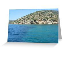 Beautiful Greek Island  Greeting Card
