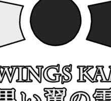 RAIN - Black Wings Kaminari Sticker