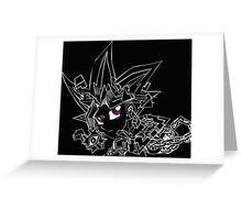 Atemu - Broken Puzzle Greeting Card