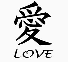 LOVE, With Love, SYMBOL, CHINESE, CHINA, Kanji, Tattoo Womens Fitted T-Shirt
