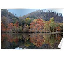 The Colors Of Beavers Bend Poster