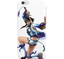 Xianghua case 1 iPhone Case/Skin