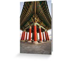 Korean Bell of Friendship Greeting Card