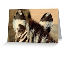 Zebra Markings 2 Greeting Card