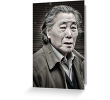 Man With Salt And Pepper Hair Greeting Card