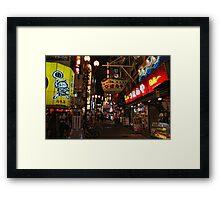 Osaka,  Framed Print