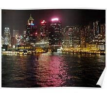 Victoria Harbour at Night Poster