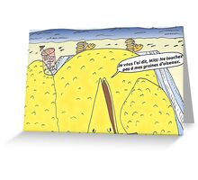 Caricature de la vengeance de Big Bird Greeting Card