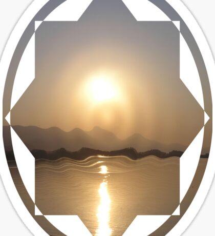 rippled dawn Sticker