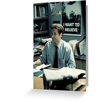The X Files - #14 Greeting Card