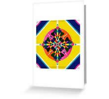 Compass 1 Greeting Card