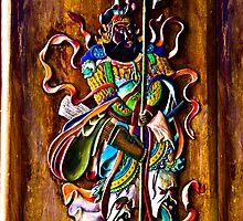 Gatekeeper by PHILIP H.P. WONG