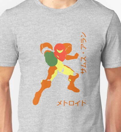 Monochromatic Samus Unisex T-Shirt