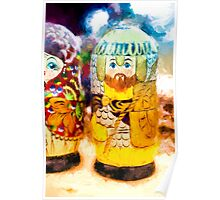 Traditional Russian Matrushka Nesting Puzzle Dolls Poster