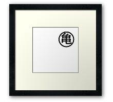 Dragon Ball Badge Framed Print