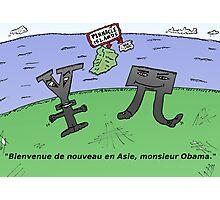 Yen Yuan et Obama en Asia Photographic Print