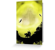 shadow of the colossus_4 Greeting Card