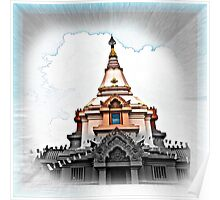 Pagoda monument reminisce good think Poster