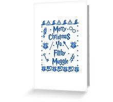 Harry Potter Muggle Christmas Greeting Card