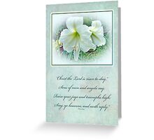 Easter Greeting Card - White Amaryllis Greeting Card