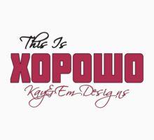 This is хорошо! flued. - Kay&Em Designs by KayAndEmDesigns